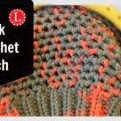 mock-crochet-stitch